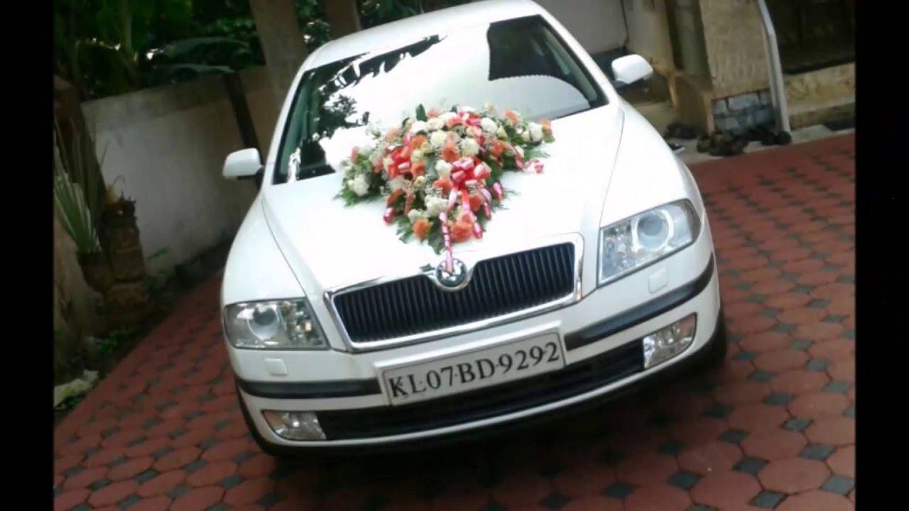 Wedding Cars In Kerala Youtube