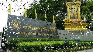 ผ้าถุงแม่ผูกใจ ธงชาติไทยผูกไว้ปลายปืน ร.11/2รอ.รุ่น2/58