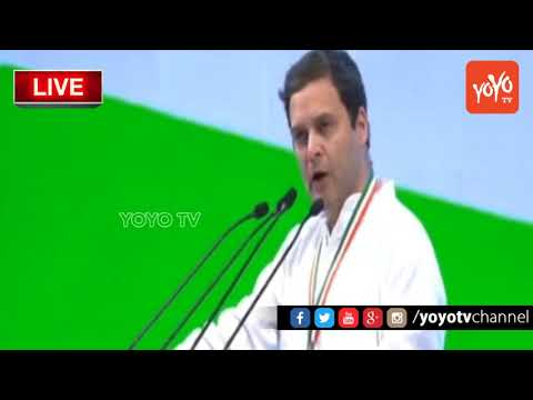 Rahul Gandhi First Speech As National Congress President | Congress Party Plenary Session | YOYO TV