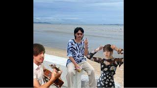 MEYOU - พัทยา (cover) แต่เมโลดี้บัวตูมบัวบาน feat. @Junva [Prod. By MASH DAWG]