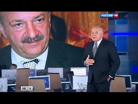 Смотреть Любитель сорить деньгами Тельман Исмаилов погряз в долгах онлайн