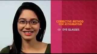 #AlagangKapatid | Tips para makaiwas sa #astigmatism