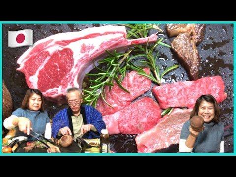 🇯🇵เนื้อแกะแลมป์ (เนื้อวากิว )เห็ดหอมยักษ์ย่างแบบญี่ปุ่น 🥩🥩Japanese Yakiniku