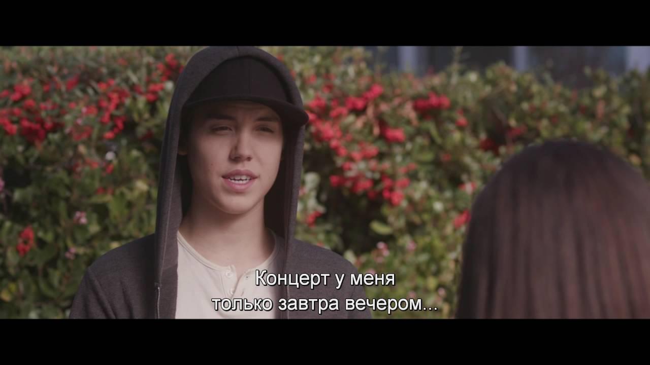 Под Личиной - Trailer