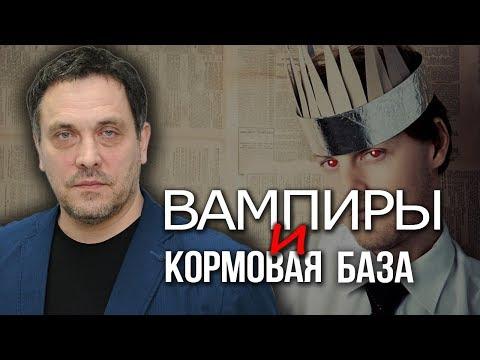 Максим Шевченко. Час