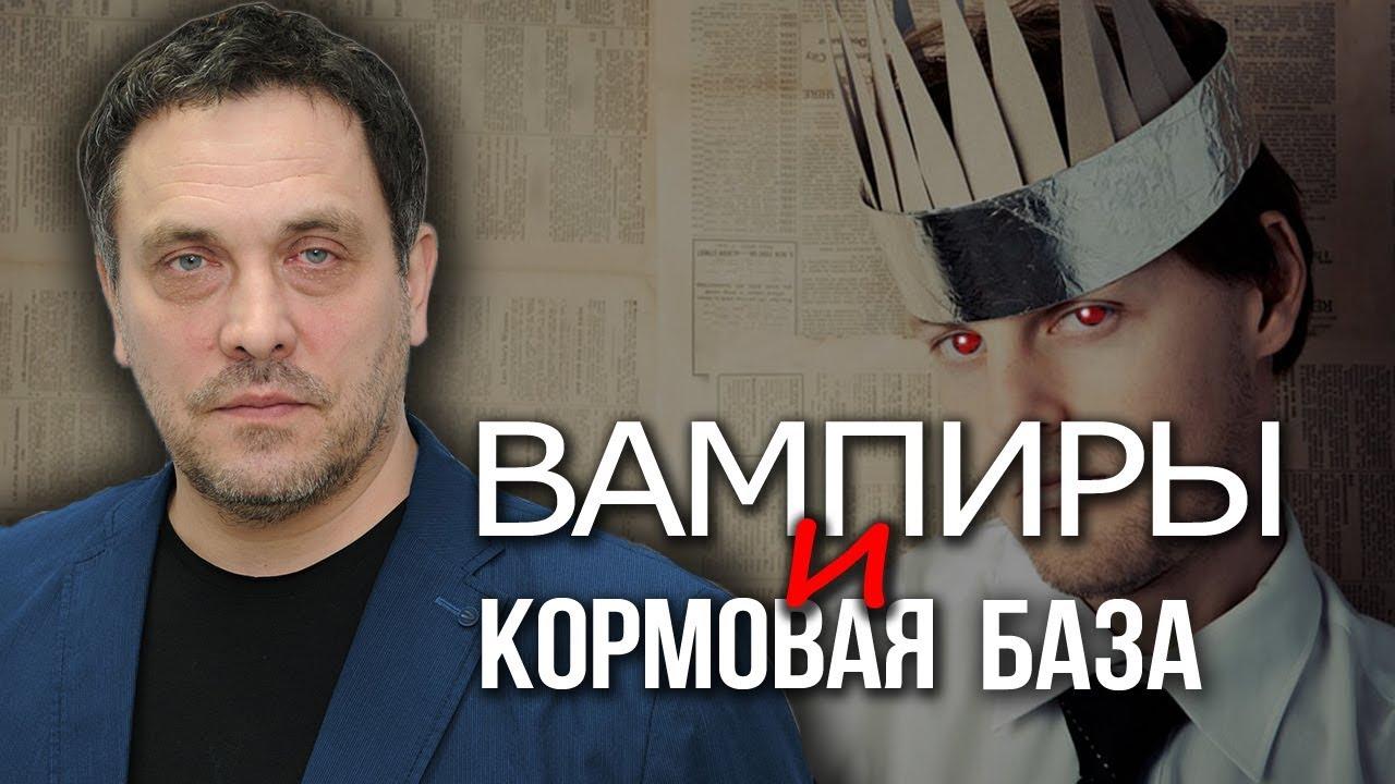 Максим Шевченко: Правящий класс для сохранения себя пойдёт на всё