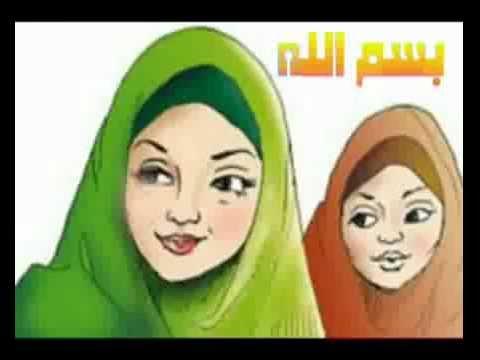 Wonderful Islamic Nasheed for Children - I Am A Muslim