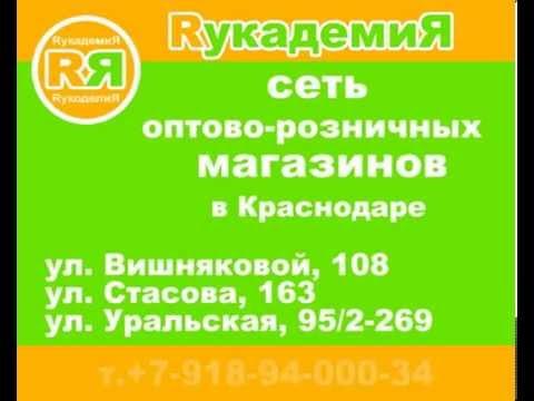 Православный интернет магазин книг и подарков Благовест