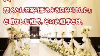 相武紗季がついに結婚! 以前は長瀬智也と4年もの付き合いの後、破局し...