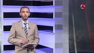 السلطة الرابعة | 07-07-2018 | تقديم اسامة سلطان | يمن شباب