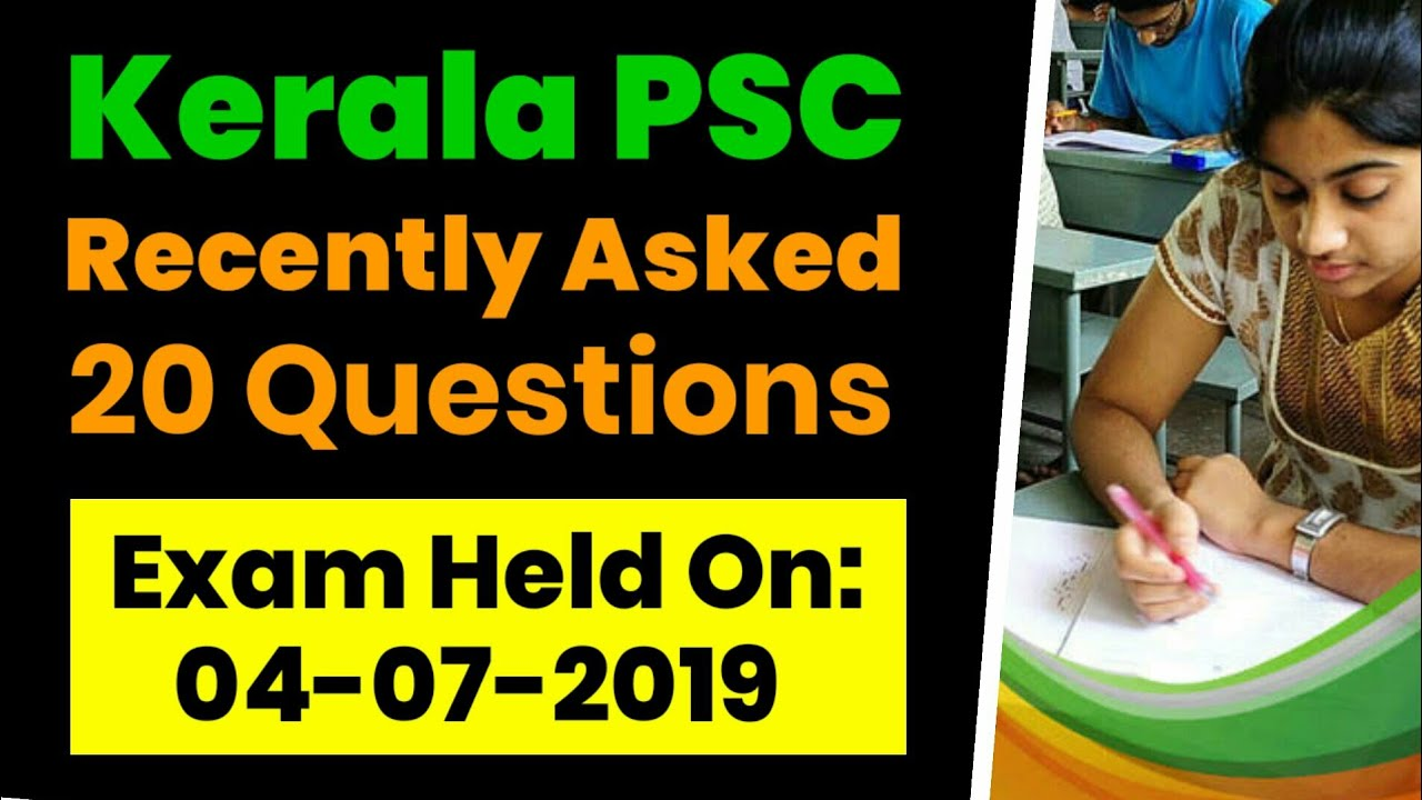 Kerala PSC Recently Asked Questions - Optometrist Grade 2 Exam 04-07-2019  Answer Key