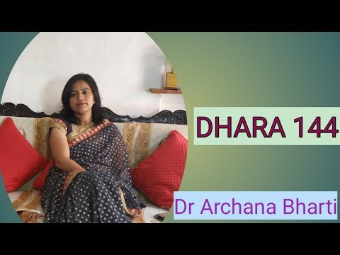 Dhara-144 tagged Clips and Videos ordered by Upload Date