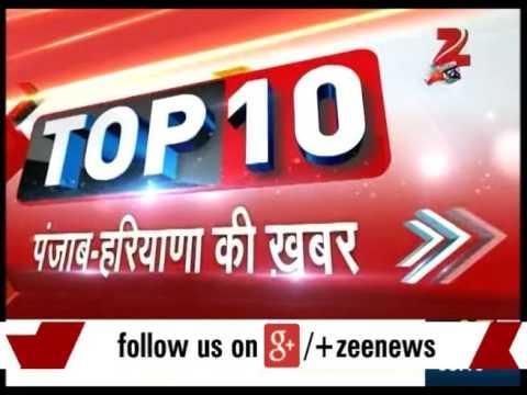 Top 10 Punjab News