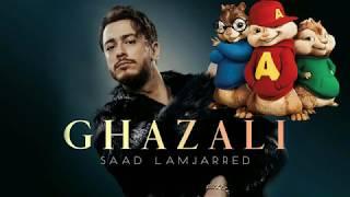 Saad Lamjarred - Ghazali (بصوت السناجب) | 2018 | سعد لمجرد - غزالي