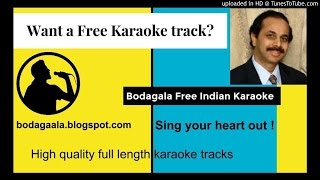 aalayana velasina-telugu karaoke