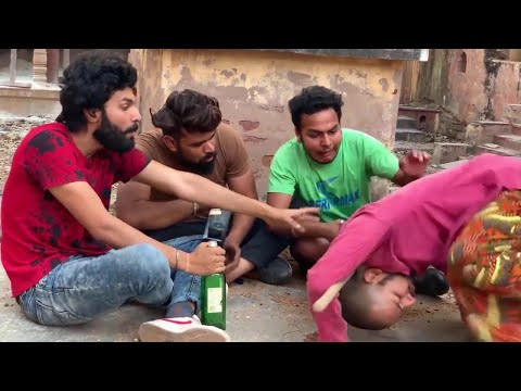 दारुबाजों की कोमेडी -2 || Darubajo Ki Comedy Pt-2 || Hurrrh || Bharatpur Comedy ||