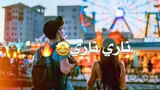 تحميل ورده حمره وقلب الحب كروب الرماس Mp3