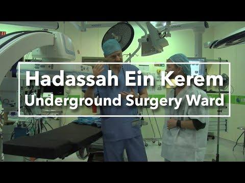 Hadassah Ein Kerem Hospital Underground Surgery Ward Part 2