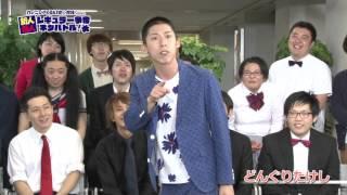 BSフジで好評放送中の情報バラエティ「カンニングのDAI安☆吉日!」のス...