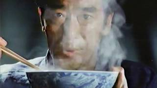 日清 麺皇 CM「人類ハ麺類」  1982年 中村敦夫