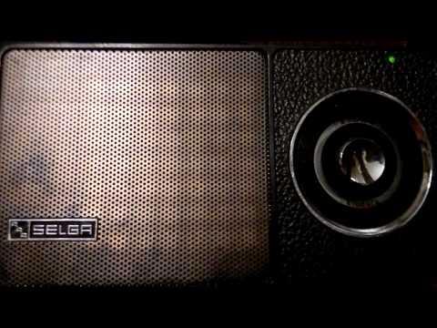 """Радиоприёмник """"Селга-405""""-1"""
