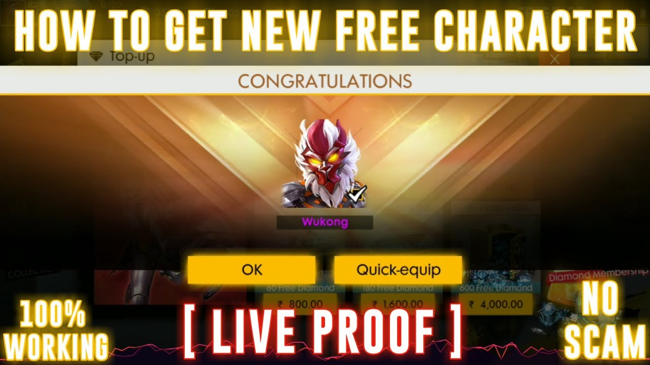 5d17d35d54754 FREE FIRE : HOW TO GET FREE CHARACTER WUKONG (MONKEY KING) | LIVE PROOF  [Hindi]