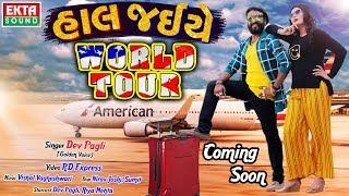 Hal Jaiye World Tour || Dev Pagli || New 2019 DJ Video Song || Coming Soon || Ekta Sound