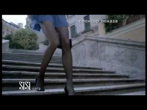 Музыка из рекламы sisi соблазнительная италия