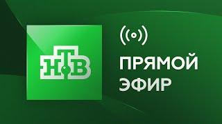 Жесткое ПОРНО вместо ток-шоу показали в эфире НТВ