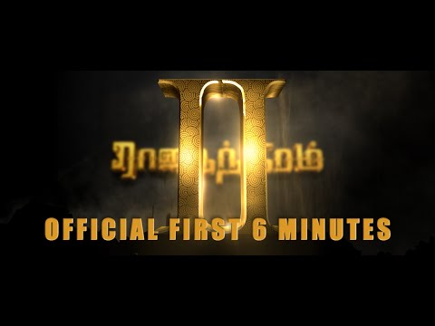 RAJATHANDHIRAM 2 Official First 6 mins...