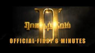RAJATHANDHIRAM 2 Official First 6 mins IVeera IDaruka Siva I Ilaiyaraaja Musical |Senthil Veerasamy