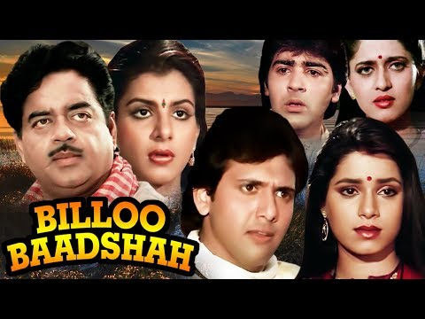 Hindi Action Movie | Billoo Baadshah | Showreel | बिल्लू बादशाह | Shatrughan Sinha | Govinda