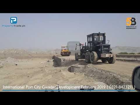 International Port City Gwadar Development | February-2019 | Property Trade