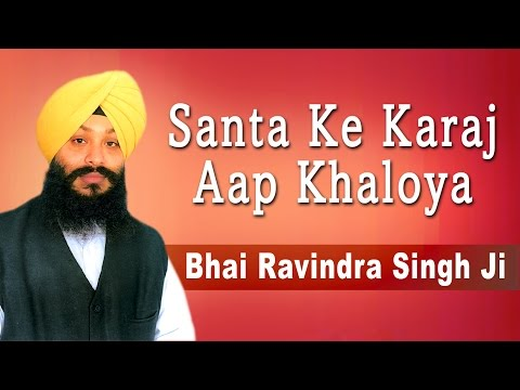 Santa Ke Karaj Aap Khaloya | Bhai Ravindra Singh Ji | Dhur Ki Baani Aai- Part 1&2