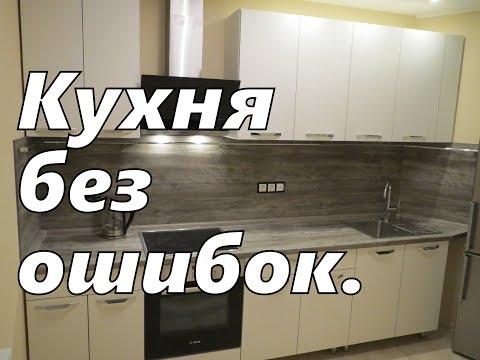 Как обустроить кухню без кухонного гарнитура