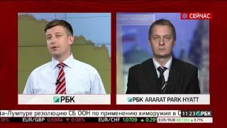 WELTRADE на РБК-ТВ. Программа