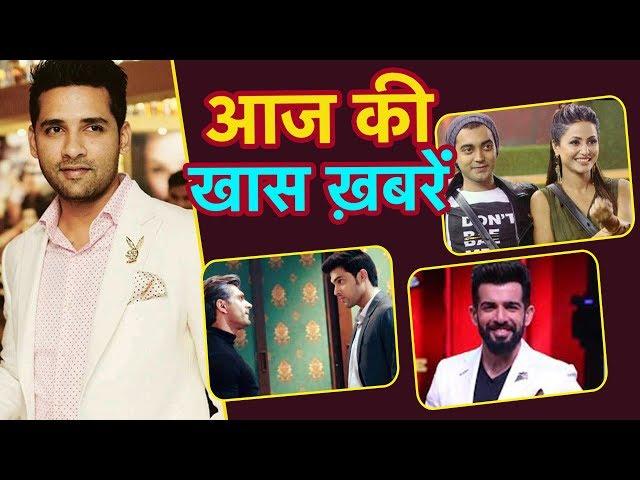 Hina Khan के नाम विदेशी अवार्ड दर्ज, Anurag के कहने पर Mister Bajaj  को छोड़ देगी Prerna?