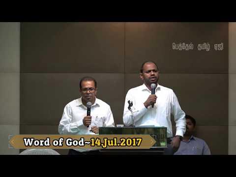Word of God By.Ps.Jeby - AGNI | BTAG Church-Doha, Qatar | 14-07-2017 HD