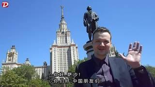 作为历史上攫取中国领土最多的国家,俄罗斯在中国人心中似乎一直都是一...