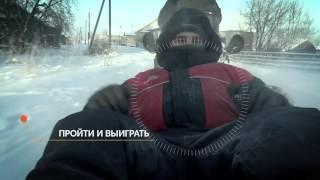 """Квест-путешествие """"Я люблю Россию""""(, 2016-04-15T08:40:16.000Z)"""