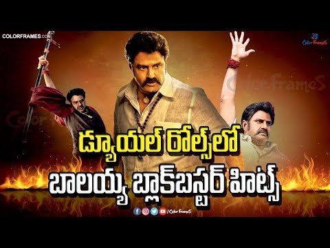 Balakrishna Blockbuster Movies