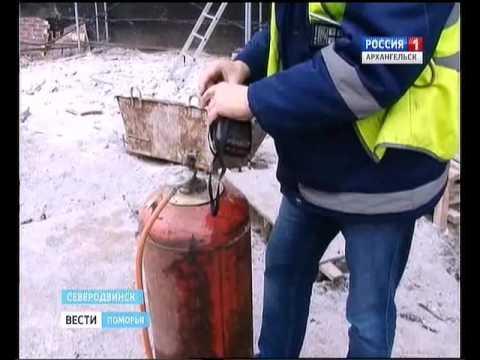 Взрыв газа в Северодвинске