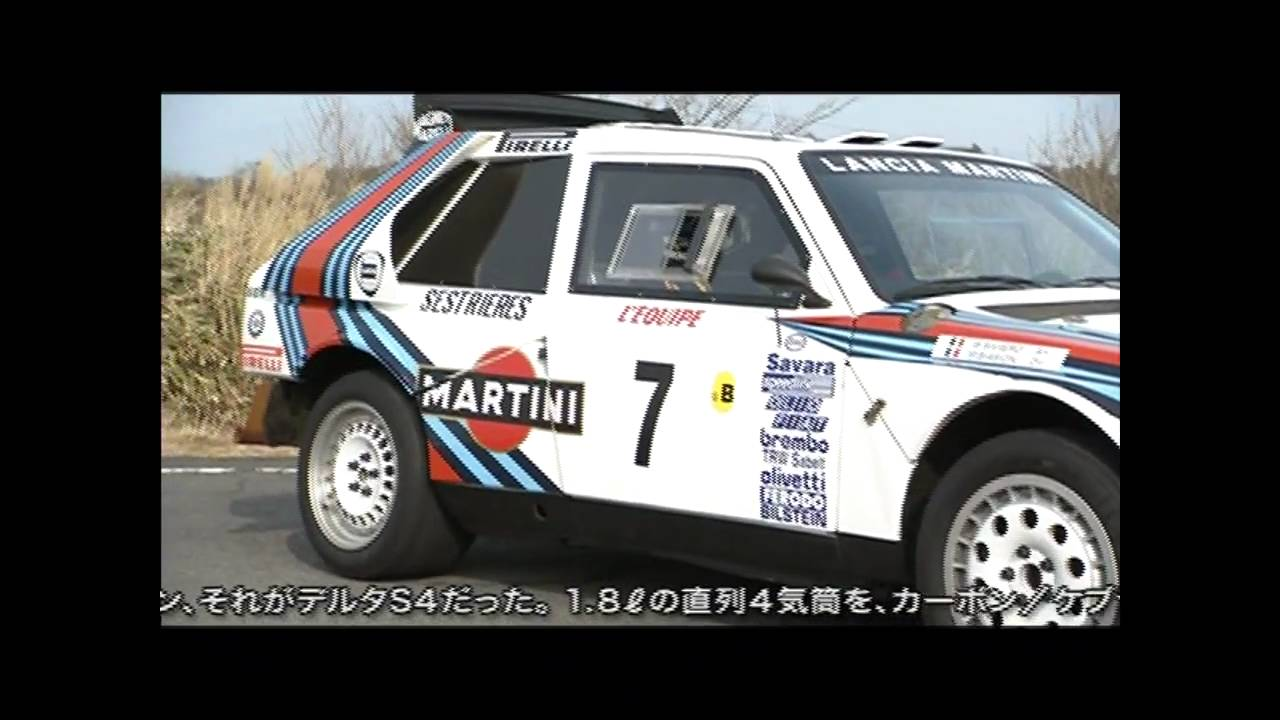 Lancia delta s4 youtube lancia delta s4 vanachro Choice Image