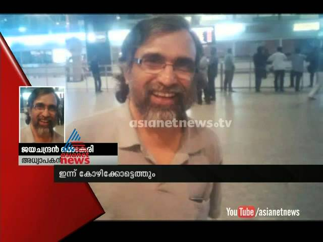 Jayachandran Mokeri response on Asianet News :Jayachandran Mokeri released from Mali jail