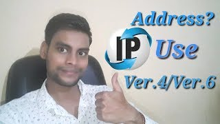 What is IP Address? its use & Type of IP Address