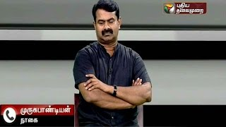 Seeman answers: Why can't other state people rule Tamil Nadu?