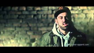 Kollegah feat. Sahin - Du (Official HD Video)