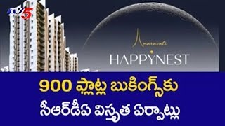 Amaravati Happy Nest | 2nd Phase Of Online Flats Booking Starts Today | TV5News