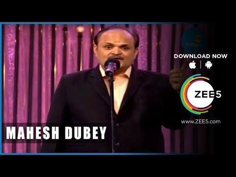 Mahesh Dubey | Hasya Kavi Mahesh Dubey | Big Magic thumbnail