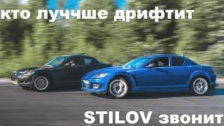 Дрифт БУЛКИН vs STILOV | \
